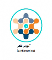BankiLearning